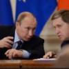 Россия хочет заинтересовать Венгрию новыми маршрутами поставок газа