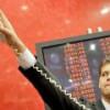 Рост нефтяных котировок способствует ралли на российском рынке акций