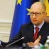 Яценюк зазывает западных инвесторов для модернизации энергетики