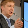 «Нафтогаз» хочет, чтобы у ГТС Украины было другое юридическое лицо