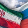 Тегеран предлагает российским компаниям не совсем то, на что они рассчитывали