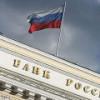 Банк России поверил в оптимистичный прогноз Росстата