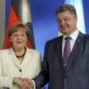 Меркель при Порошенко высказалась за продление санкций против России