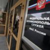 ФАС одобрила ходатайство «Роснефти» о покупке голосующих акций «Таргина»