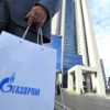 «Газпром» подвел финансовые итоги девяти месяцев 2016 года