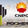 «Роснефть» и китайская CNPC догоорились об увеличении транзита нефти через Казахстан
