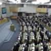 Госдума наконец дозрела до ратификации «Турецкого потока»
