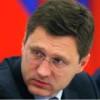 Новак: формула скидки на газ для Турции дорабатывается, для Украины цены определены