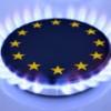 Эксперты ЕС признали: идея диверсификации поставок газа в Евросоюз нереалистична
