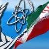 Иран примкнет к проекту строительства термоядерного реактора ИТЭР