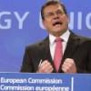 ЕК призывает Россию и Украину договориться о поставках газа