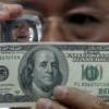 Ждать ли дальнейшего ослабления доллара США?