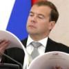 Медведев: нужно действовать без оглядки на дешевую нефть и санкции