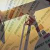 «Роснефтегаз» стремится снизить риск возможных покупателей «Роснефти»