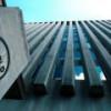 Всемирный банк ухудшил прогноз роста ВВП РФ и не тронул цены на нефть