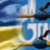 Украина обязала «Газпром» выплатить штраф в размере 6,8 млрд долларов