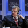 Кудрин: при этих нефтяных ценах дыра в бюджете РФ станет серьезной