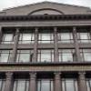 Минфин уже не рассчитывает на средства от приватизации «Роснефти»