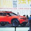 Alibaba создала первый китайский «интернет-кроссовер»