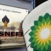 «Роснефть» и ВР поделили расходы на покупку двух таймырских месторождений