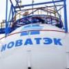 Продажа 9,9% акций «Ямал СПГ» обеспечила НОВАТЭКу треть прибыли I полугодия