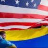 США урежут более чем на 2/3 финансовую помощь Украине