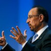 Саудовская Аравия довольна тем, как сокращается мировая добыча нефти