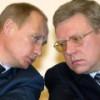 Путин — Кудрину: суверенитетом России торговать не намерен