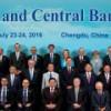 G20: Brexit — проблема для мировой экономики, мятеж в Турции — нет