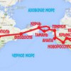 Новак: Крым уже получил 20 млн кубов газа
