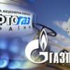 Киев выставил Москве условия закупок газа у «Газпрома»