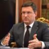 Новак: надо мониторить снижение добычи нефти, а не ее экспорта
