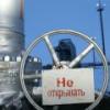 «Газпром» не подпустит «Роснефть» к экспорту газа из РФ по трубам