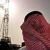 Оман начал сокращать добычу нефти по договору с ОПЕК еще в декабре