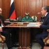 Путин и Сечин поговорили о пользе «Роснефти»