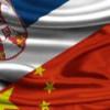 КНР и Сербия вместе займутся энергетикой