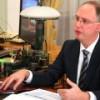 РФПИ: Россия вновь интересна западным инвесторам
