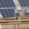 ОАЭ инвестируют в «чистую» энергетику свыше 160 млрд долларов до 2050 года
