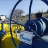 Россия увеличила поставки газа на Донбасс в I квартале