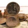 Пугливые инвесторы могут обвалить рубль