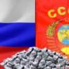 Россия до лета 2017 года полностью рассчитается с долгами СССР