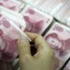 FT: Китай чрезмерно «раздул» свою банковскую систему