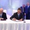 «Газпром» и Eni подписали меморандум о поставках газа по южному коридору