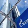Директора «Газпрома» окончательно определили размер дивидендов
