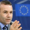 Глава самой влиятельной фракции в ЕП призвал остановить проект «Северный поток-2»