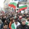 Энергозависимость. Болгария ищет решения.