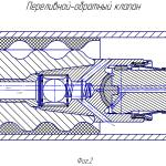 Переливной-обратный клапан для бурильной колонны с гидравлическим забойным двигателем