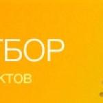 В Сколково стартовал конкурс нефтегазовых технологий