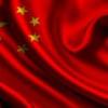 Китай увеличит к 2020 году потребление газа в 2,5 раза