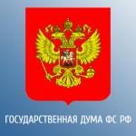 С августа пошлина на экспорт нефти в РФ вырастет на 10,6 доллара.